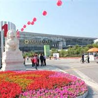Canton Business Fair - China Tour