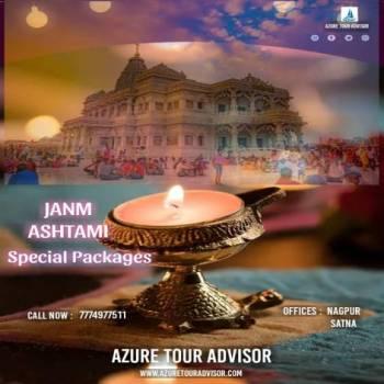 Mathura Vrindavan Janmashtami Special Package Summary