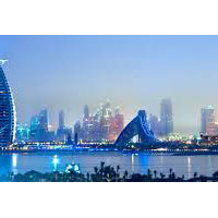 Best Seller Dubai with Atlantis Stay Tour