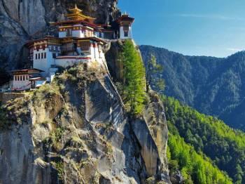 Amazing Bhutan Tour Package