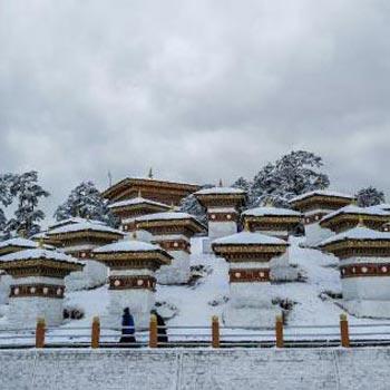 Beautiful Bhutan Package