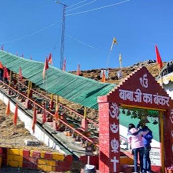 Sikkim Darjeeling Standard Package