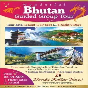 8 Night 9 Days Bhutan Tour
