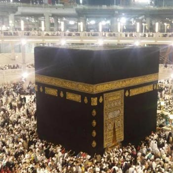 Hajj 2017 - Packages