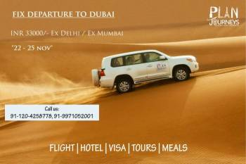 fixed departure to Dubai