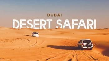 Lets Get To Dubai