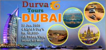 Dubai Wonders Tour