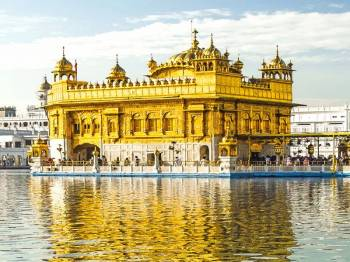 Golden Temple from Chandigarh Tour