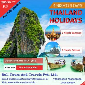 4nights 5 Days Spectacular Thailand Tour