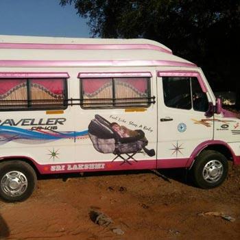 Wonder-la Emuance Park, Hyderabad Tour