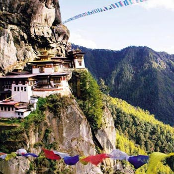 Bhutan Dooars Package ( Eco Village Tours)