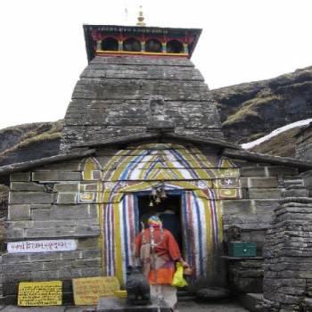 Panch Kedar Yatra Tour