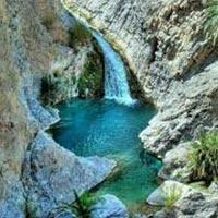 Hazara fall