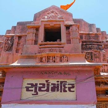 Surya Temple somanath