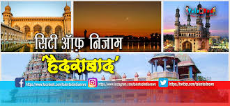 4 Day /4 Night   Hyderabad Tour Package