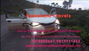 Himachal New Year Family Package Tour