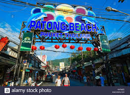 PHUKET KRABI 5 NIGHT 6 DAY LAND PACKAGE