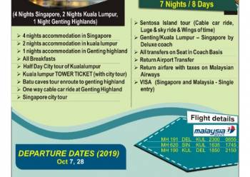 7 Night 8 Days Singapore and Malaysia Tour