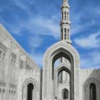 A Journey Of Oman Tour