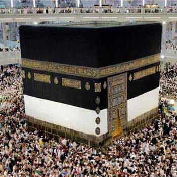 Hajj Trip 17 Day Tour
