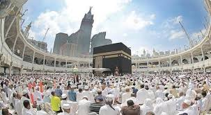 Umrah Tour Package