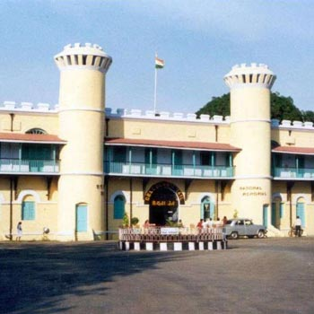 Cellular jail frond view