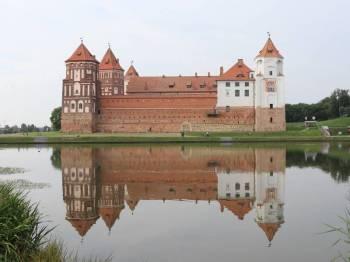 Belarus 5 Days Tour