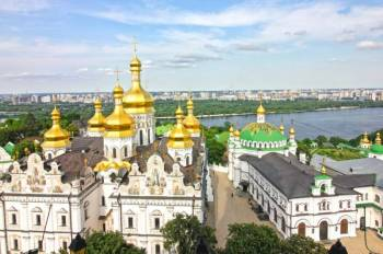 Discover Ukraine  4 Days Tour