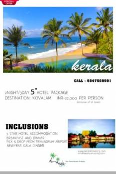 2 N / 3 D - New Year in Kovalam Beach Tour