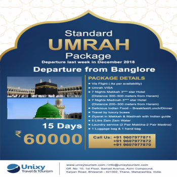 Standard Umrah Package from Bangalore