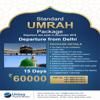 Standard Umrah Package from Delhi