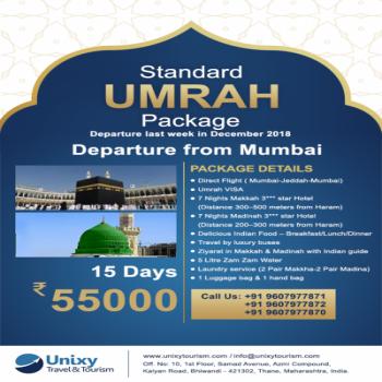 Standard Umrah Package from Mumbai