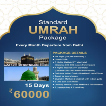Standard Umrah Package from Delhi