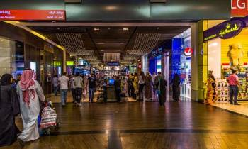 Dubai Shopping Festival for 4 Days ( 3 Star)