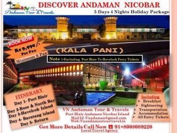 5 Days 4 Nights Budget Packages (Minimum 6 Person)