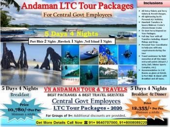 Andaman LTC Tour Packages