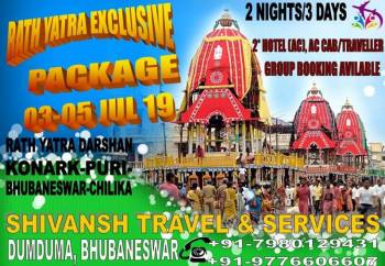2nights/3days Rath Yatra Special