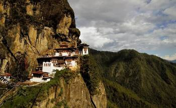 Bhutan Weekend Tour Package