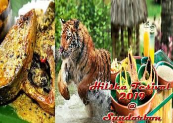 Hilsha Festival 2019 @ Sundarban