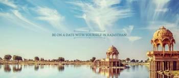 Rajsahi Rajasthan 10 Nights 11 Days Tour