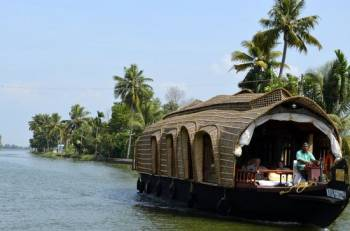 Gods Own City: Kerala Tour