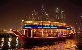 Millennial Dubai - 4 Nights