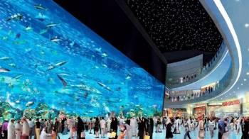 Your UAE International Dubai Tour