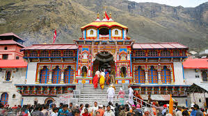04 Nights & 05 Days Dodham Yatra Package