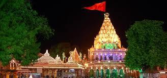 03 Nights & 04 Days Ujjjain & Omkareshwara Tour Package