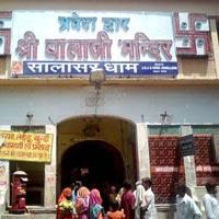 Khatu shyamji and Salser Balaji Tour