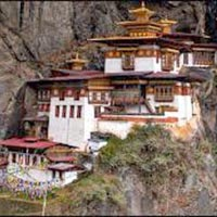 Pristine Bhutan – 6 Nights & 7 Days Tour