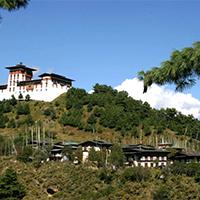 Central Bhutan Cultural Tour