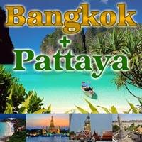 Amazing Thailand - 5 Days Tour