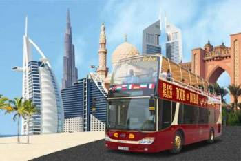 Easy Dubai 03 Nights 4 Days with Dhow Cruise  Dinner